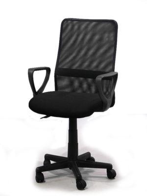 Καρέκλα εργασίας με ρόδες
